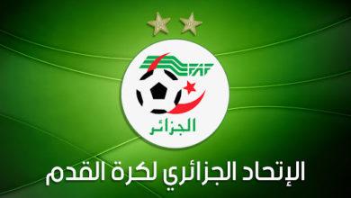 Photo of كرة القدم: الفاف تجري تقييما للاحتراف بطلب من الوزارة الوصية