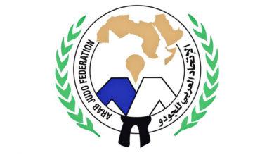 Photo of الإتحاد العربي للجيدو: برمجة ملتقى عربي عبر تقنية الإتصال المرئي