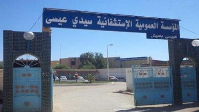 Photo of الفيديو المسرب من مستشفى سيدي عيسى بالمسيلة: حبس شخصين و وضع آخر تحت الرقابة القضائية