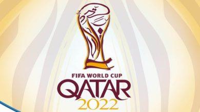 Photo of الكشف عن جدول مباريات مونديال قطر لكأس العالم 2022