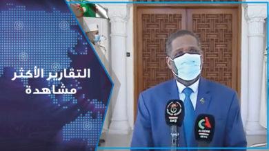 Photo of رئيس الجمهورية يستقبل السفير التنزاني إثر إنتهاء مهامه لدى الجزائر