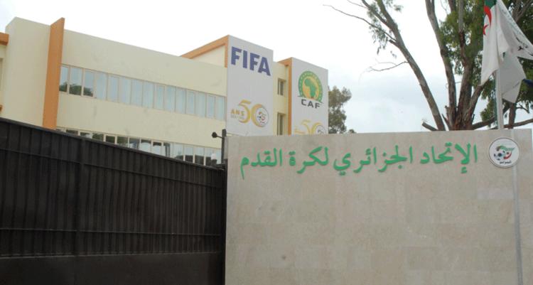 Photo of إعتماد شباب بلوزداد بطلا للموسم الكروي 2019-2020 مع عدم سقوط أي نادي