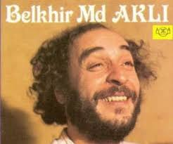 Photo of Le chanteur Belkhir Mohand-Akli s'éteint à 69 ans