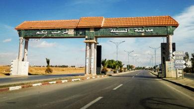 Photo of Confinement partiel dans 5 communes de m'sila