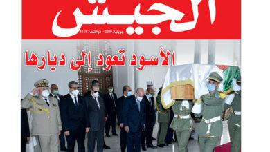 Photo of مجلة الجيش: المعركة التي تخوضها الجزائر اليوم لا تقل أهمية عن معركة التحرير بالأمس