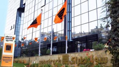 Photo of Sonatrach fait don d'équipements médicaux à la PCH