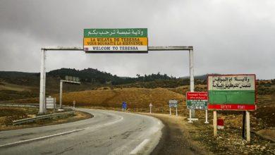 Photo of Confinement partiel à domicile sur six communes de Tébessa