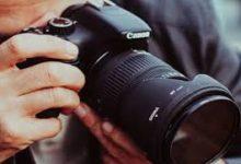 Photo of Quatorze wilayas participent au salon virtuel national de la photographie à Bouira
