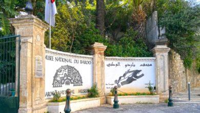"""Photo of """"متحف باردو"""" كنز الفسيفساء… تحفة فنية تحتضن التراث الحضاري بالجزائر"""