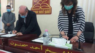 Photo of توقيع إتفاقية لتعزيز العمل المشترك في مجال حماية الطفولة