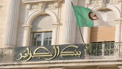 Photo of رئيس الجمهورية يأمر بالتعجيل في إصلاح النظام المصرفي
