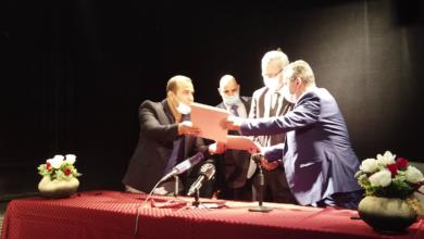 Photo of إتفاقية تعاون بين التلفزيون الجزائري والمعهد العالي لمهن فنون العرض والسمعي البصري