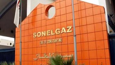 Photo of Les créances de Sonelgaz estimées à plus de 60 milliards DA depuis le début de la pandémie
