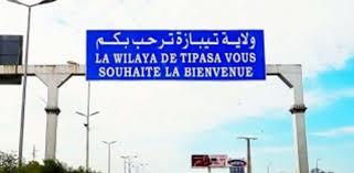 Photo of Covid-19 : confinement partiel dans dix communes de Tipasa à partir de vendredi