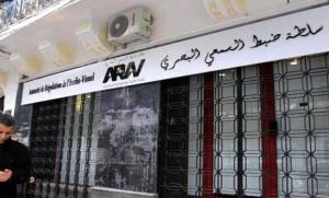 Photo of ARAV : Echourouk TV et Ennahar TV informées de dépassements dans deux programmes