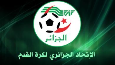 Photo of اجتماع المكتب الفيدرالي للإتحادية الجزائرية لكرة القدم يوم الإثنين المقبل