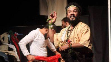Photo of الممثل االمسرحي موسى لكروت في ذمة الله