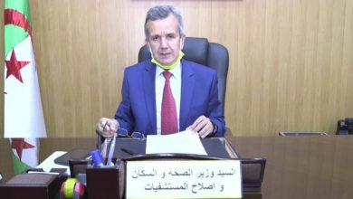 Photo of وزير الصحة يستقبل المدير العام المساعد لمتعامل الهاتف النقال أوريدو