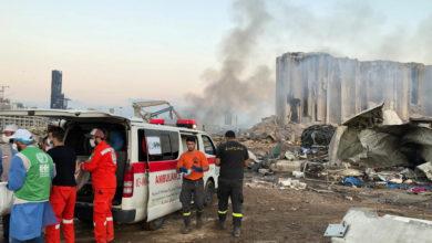 Photo of لبنان: ارتفاع حصيلة ضحايا انفجار مرفأ بيروت إلى 137 قتيلا و5 آلاف مصاب