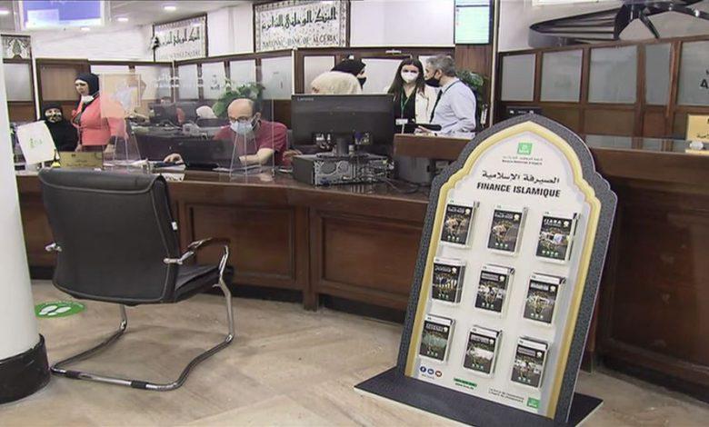 Photo of البنك الوطني الجزائري ينطلق رسميا في تسويق منتجات الصيرفة الاسلامية
