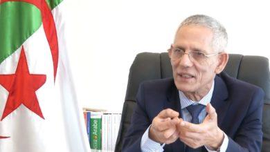 Photo of وزارة الصناعة تشرع في احصاء الأصول المنتجة في القطاعين العام والخاص