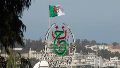 "Photo of La chaîne ""El Maarifa"" désormais diffusée sur Nilesat"