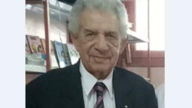 Photo of Le Président de la République présente ses condoléances à la famille de Saïd Amara