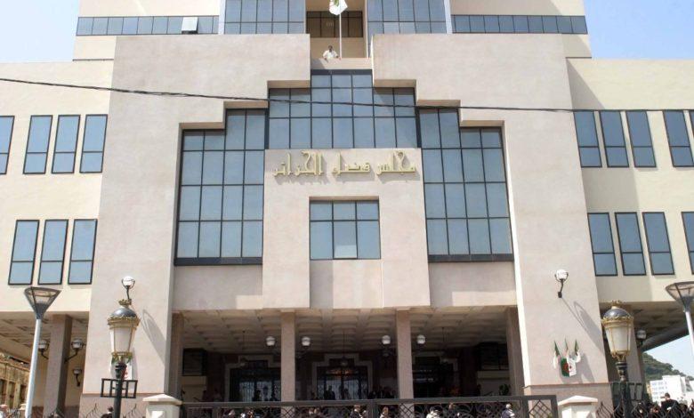 "Photo of النيابة العامة لدى مجلس قضاء الجزائر تفتح تحقيقا ابتدائيا حول عقد بين ممثلي ""المتهم حداد"" وشركة أمريكية"