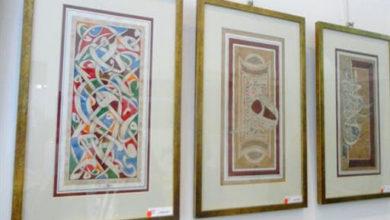 Photo of Vers la création d'un véritable marché de l'art en Algérie