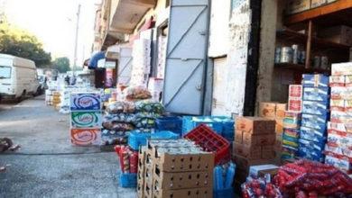 Photo of Fermeture de près de 5400 commerces pour non-respect des mesures préventives dans la wilaya Alger