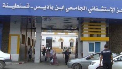 Photo of إعادة تأهيل شبكة توزيع الأوكسجين بالمركز الاستشفائي الجامعي بقسنطينة