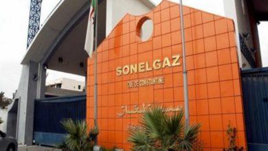 Photo of إدماج و تكتل أربعة شركات فرعية لإلحاقها بمجمع سونلغاز
