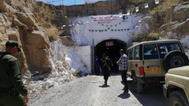 Photo of Effondrement d'un tunnel minier à Ain Azal : Arkab chargé de se rendre sur les lieux