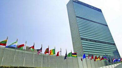 Photo of الجزائر تجدد تأكيدها بالأمم المتحدة على التزامها بتعزيز قيم السلم