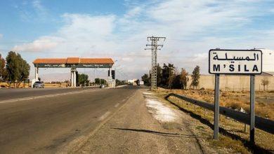 """Photo of المسيلة: عما قريب """"استئناف""""  لأشغال مشروع ازدواجية الطريق الوطني رقم 60"""