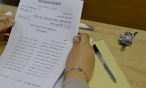 Photo of الدرك الوطني بالبليدة يلقي القبض على فتاة لنشرها مواضيع وحلول إمتحانات البكالوريا