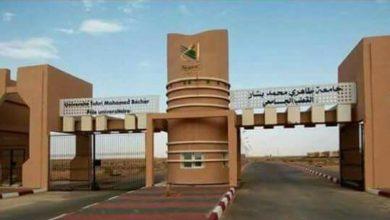 """Photo of أكثر من 80 أخصائي في الصحة في طور التكوين بكلية الطب بجامعة """"طاهري محمد"""" ببشار"""