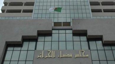 Photo of تركيب السيارات: التماس 15 سنة سجنا نافذا ضد أويحيى و 10 سنوات ضد يوسفي