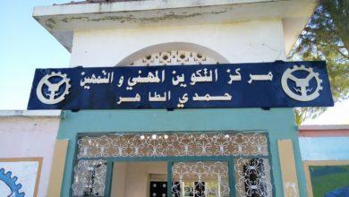Photo of دار المرافقة والإدماج تدخل حيز الخدمة بتيسمسيلت