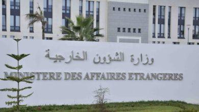 Photo of الموافقة على تعيين السفير الجديد للجزائر لدى فرنسا