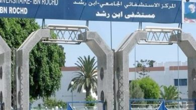 Photo of وزارة الصحة: معاقبة المسؤولين الطبيين والإداريين بسبب وضعية مصلحة الطب الداخلي بمستشفى بعنابة