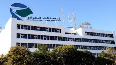 Photo of اتصالات الجزائر: تمنح مستلزمات طبية لفائدة الصيدلية  المركزية بالمستشفيات