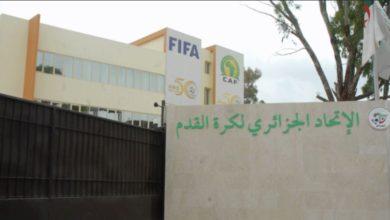 Photo of COVID-19 : plus de 165 millions DA au profit des clubs algériens (FAF)