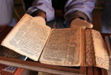 Photo of El-Oued : campagne de collecte des manuscrits scientifiques de la région