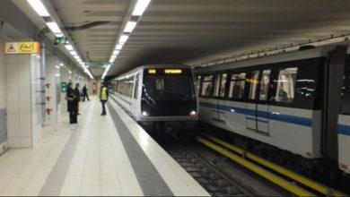 Photo of إستئناف نشاط تشغيل وصيانة مترو الجزائر إلى شركة جديدة جزائرية بداية من الفاتح نوفمبر