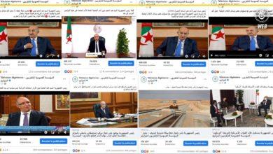Photo of مشاهدة قياسية لنشاطات رئيس الجمهورية عبر مواقع التواصل الإجتماعي للتلفزيون الجزائري