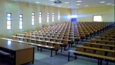 Photo of Ghardaia: Réception de 2.000 places pédagogiques et d'une résidence universitaire pour la nouvelle rentrée
