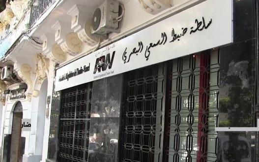 Photo of سلطة ضبط السمعي البصري: تعليق جميع برامج قناة الحياة tv لمدة أسبوع