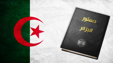 Photo of Journal officiel : Un décret présidentiel portant convocation du corps électoral