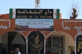 Photo of Tamanrasset : La Maison de la culture ouvre sa bibliothèque aux candidats du BEM et du BAC pour les révisions
